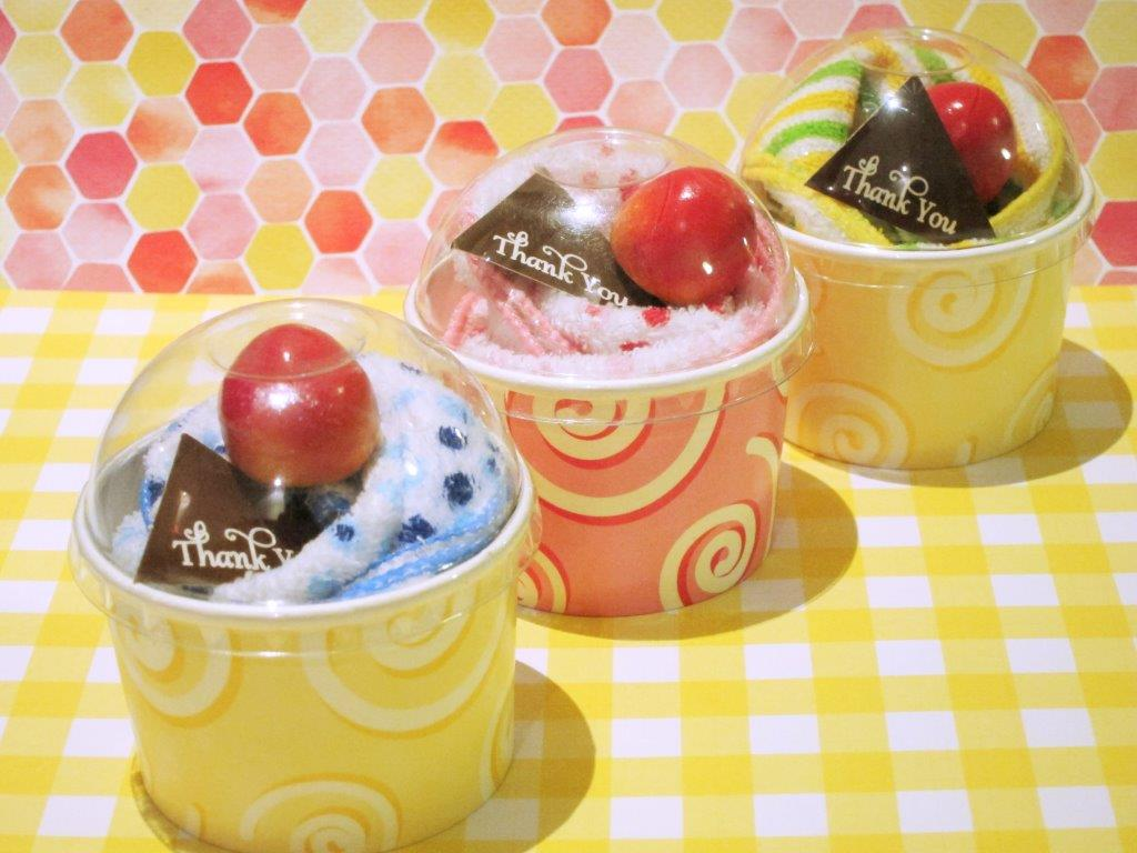 Strawberry / Lemon  Stripe Sundae  - Towel